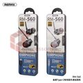 REMAX Metal Wired Earphone for Type-c RM-560 (black)